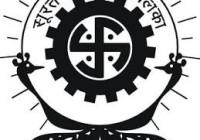 Surat Municipal Corporation Recruitment 2015