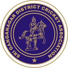 Sri Ganganagar District