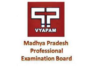 Madhya Pradesh Vyavsayik Pareeksha Mandal