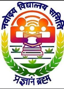 The Jawahar Navodaya Vidyalaya Samiti