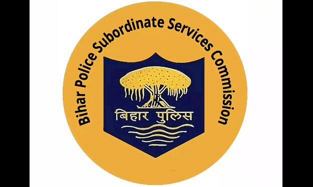 Bihar Police Home Guard Result Check Now 2021
