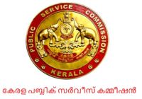 Kerala PSC Plus Two Level Result-2021